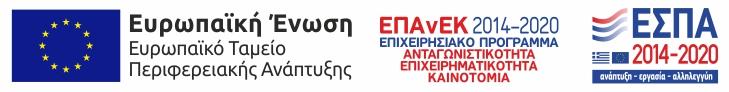 E-Banner ESPA